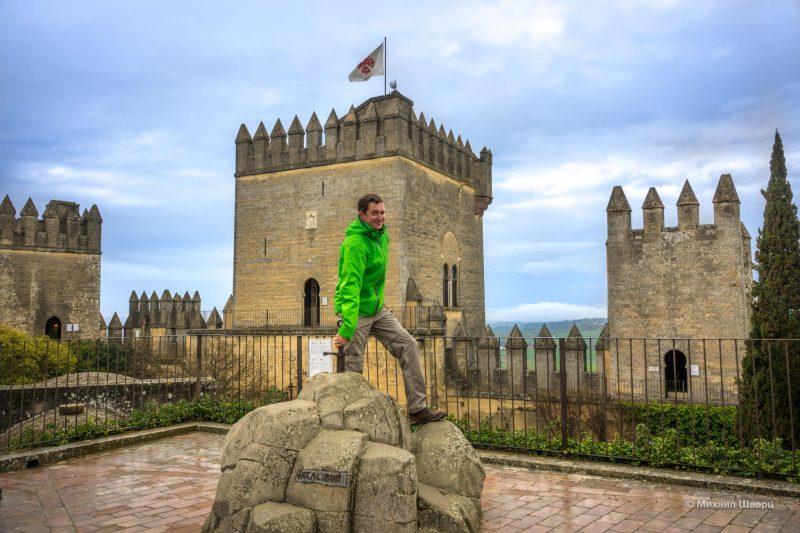 Меч в замке Альмодовар