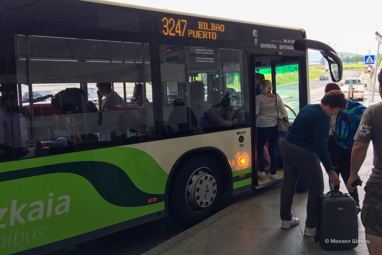 Автобус из аэропорта A3247