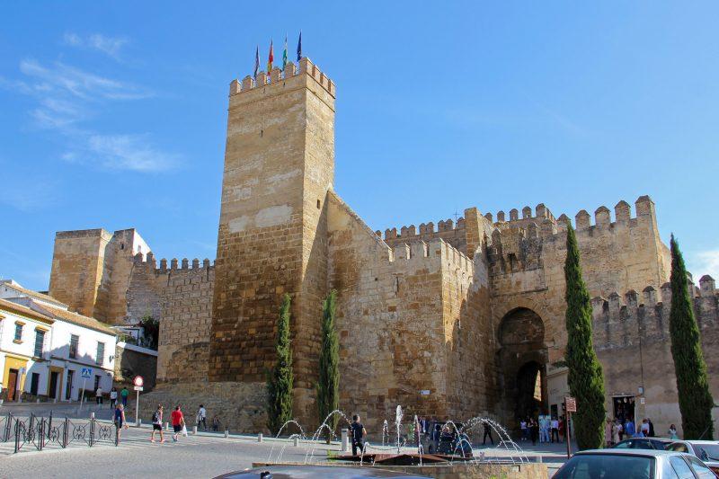 Севильские ворота