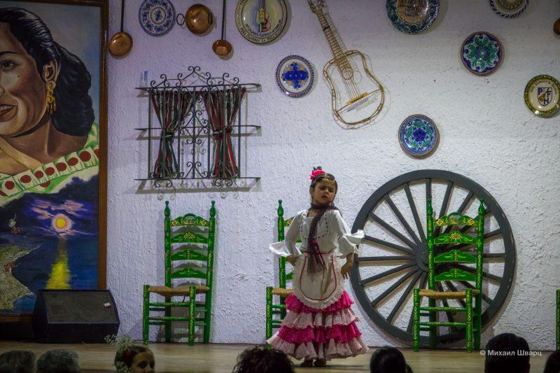 Детский танец в школе Фламенко