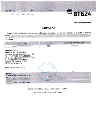 Назначение категория виза в испанию select categoy