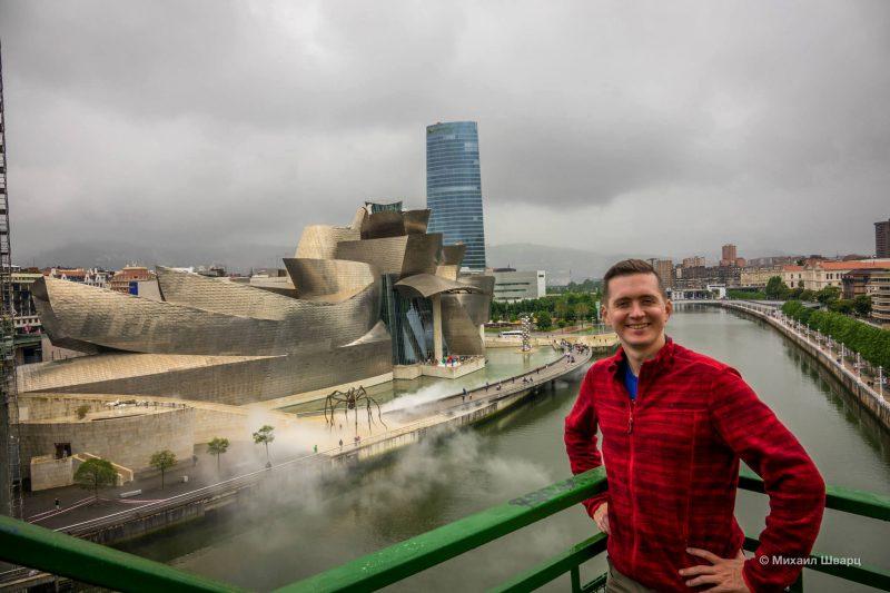 Музей Гуггенхайма – центр современного искусства в Бильбао