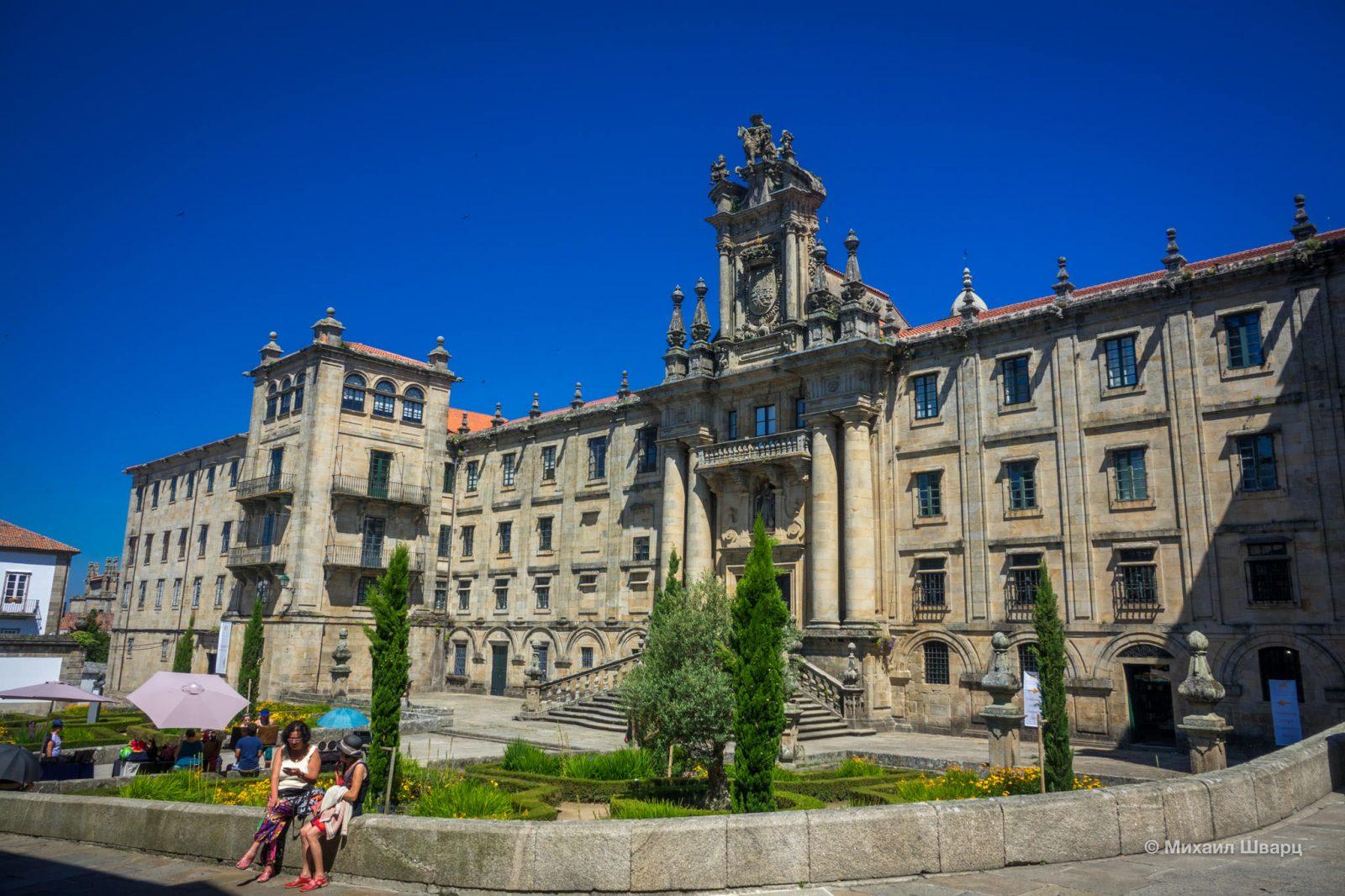 Монастырь San Martin Pinario