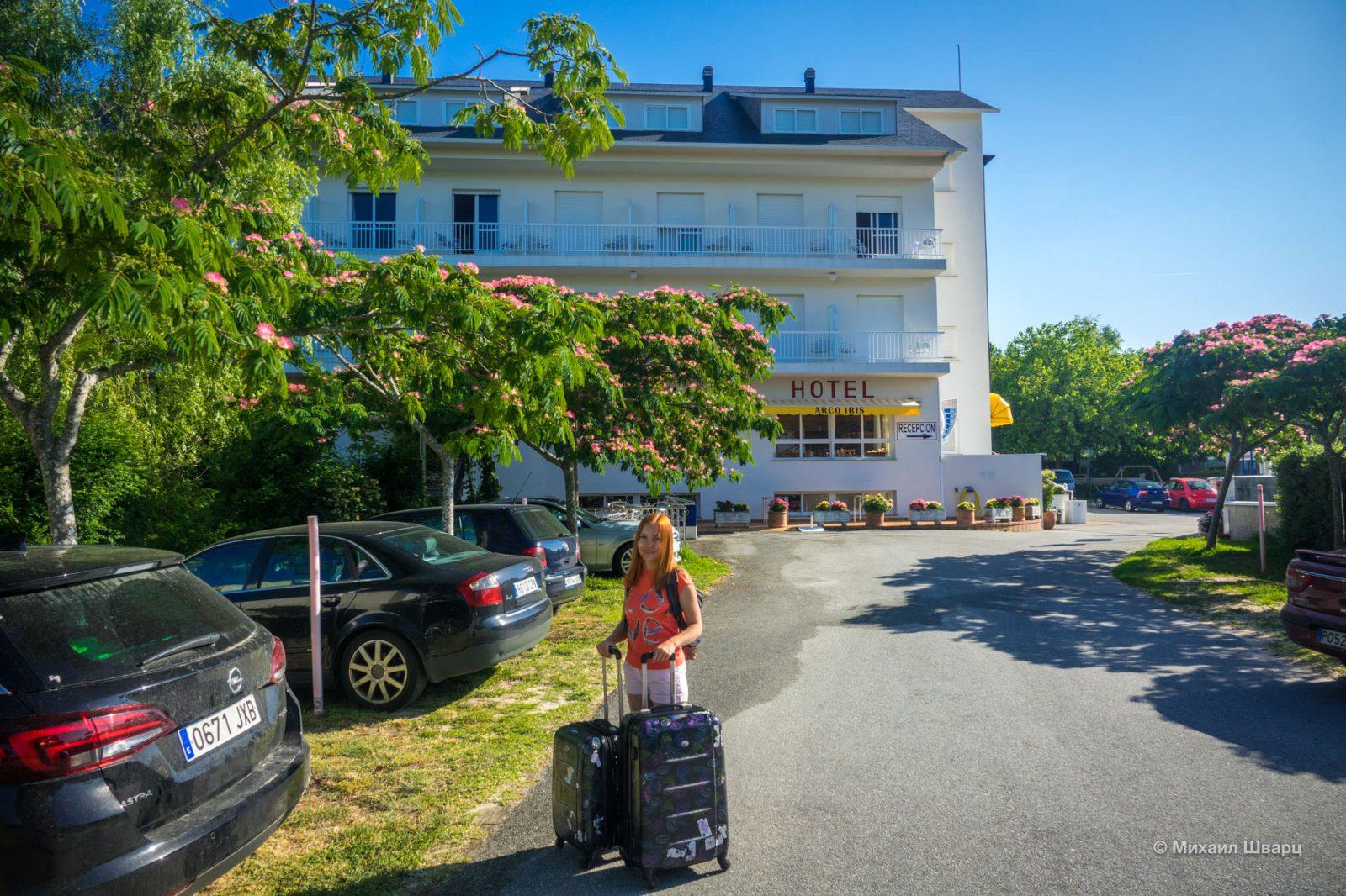 Парковка у отеля