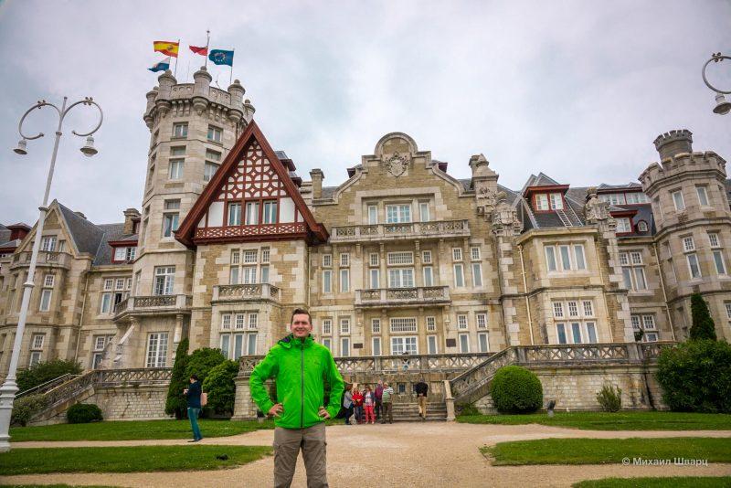 Королевский дворец Ла-Магдалена