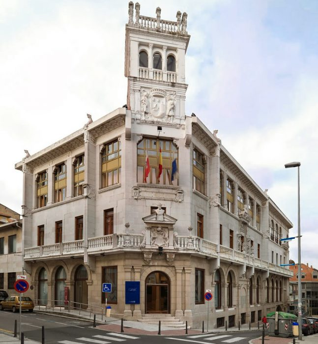 Здание культурного центра (фото: Casyc. Obra social de Caja Cantabria)