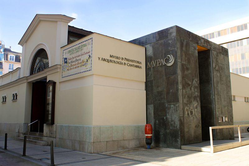 Музей первобытной эпохи и археологии