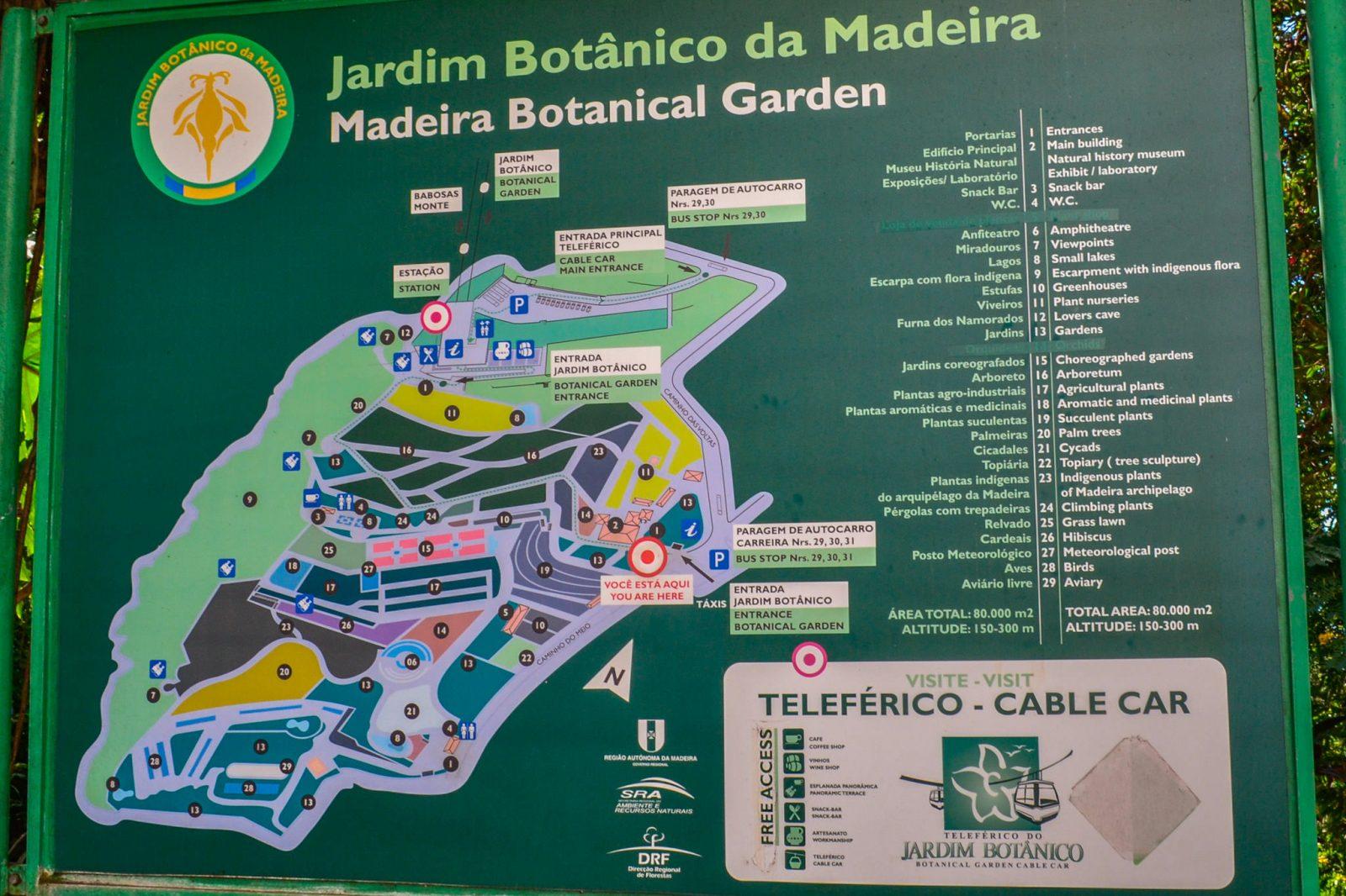 Схема ботанического сада Мадейры