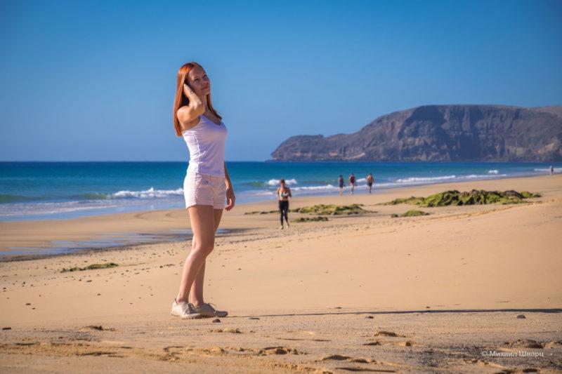 Praia do Ribeiro Salgado