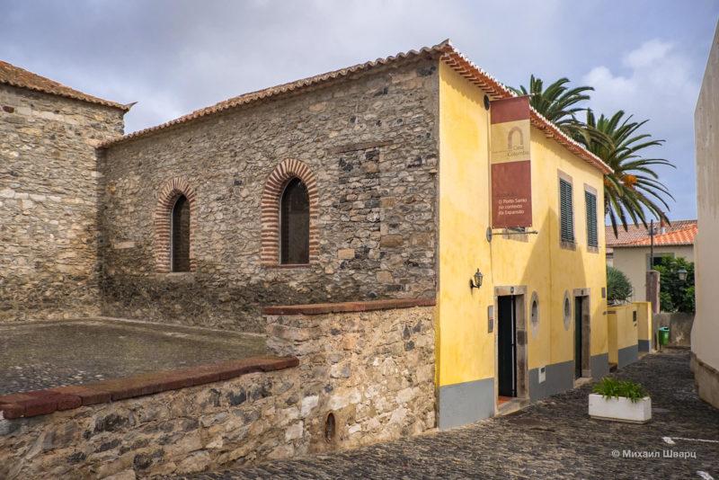 Дом Колумба в городе Вила-Балейра