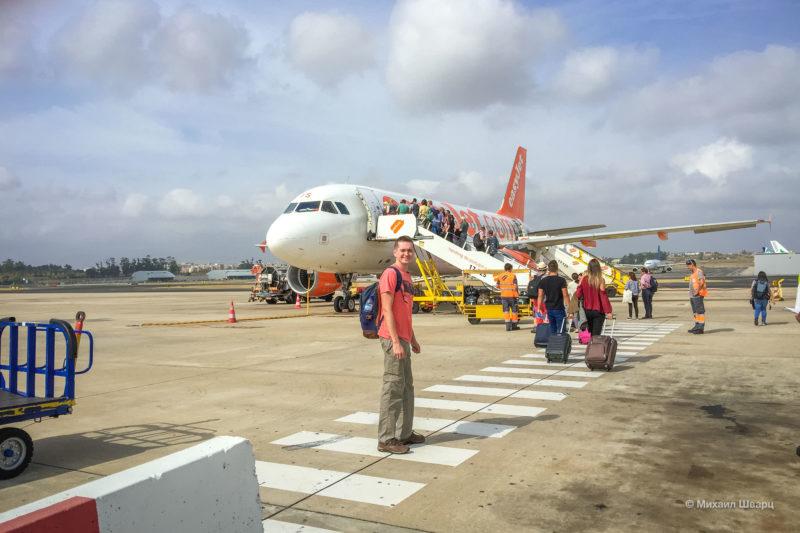 Перелет на Мадейру 15