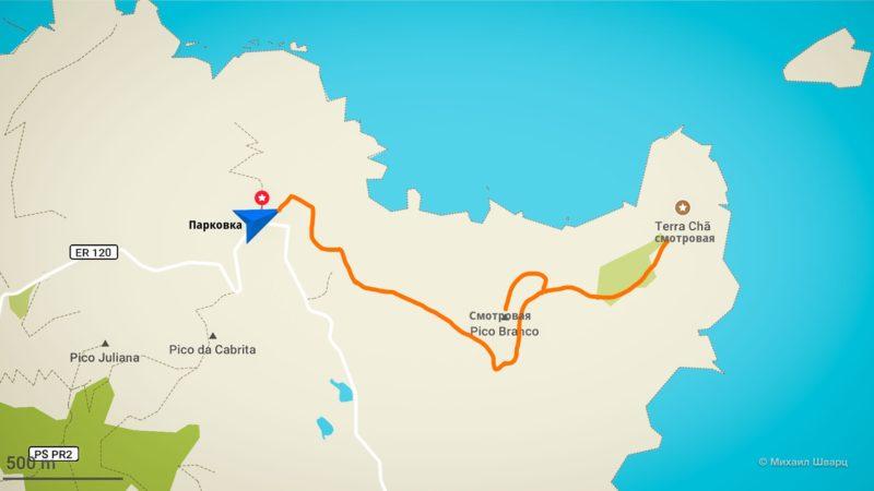 Маршрут на 2 дня по острову Порту-Санту 10