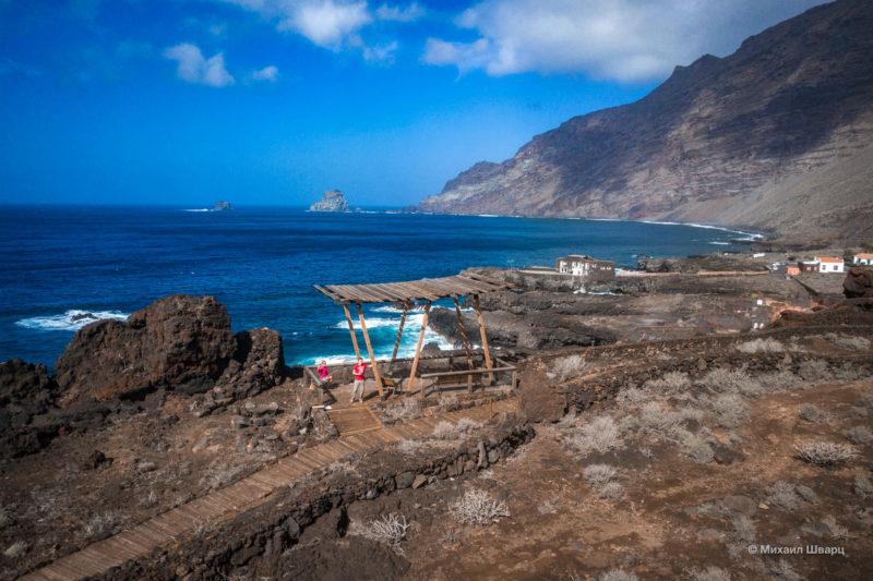 Неделя на острове El Hierro 51