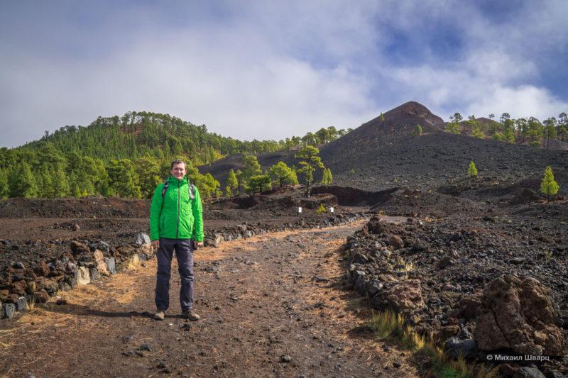 Маршрут по вулканам около Тейде 1