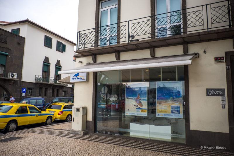 Как добраться c Мадейры до Порту-Санту 1