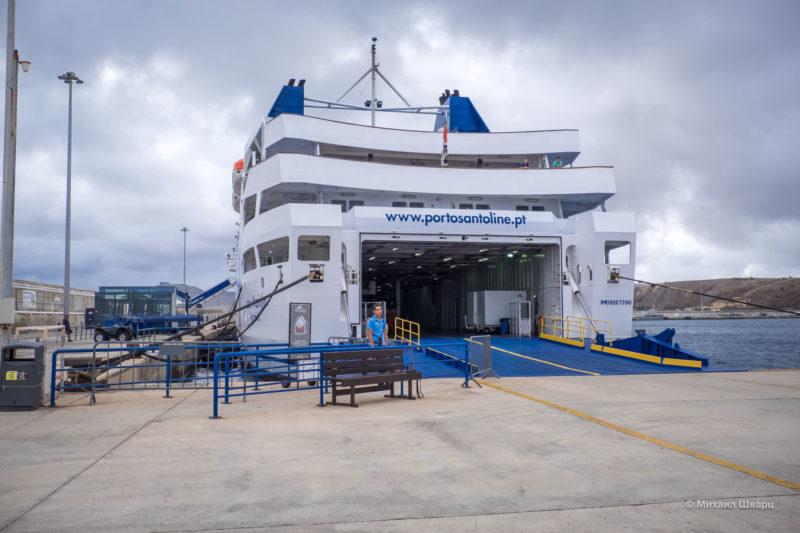 Как добраться c Мадейры до Порту-Санту 3