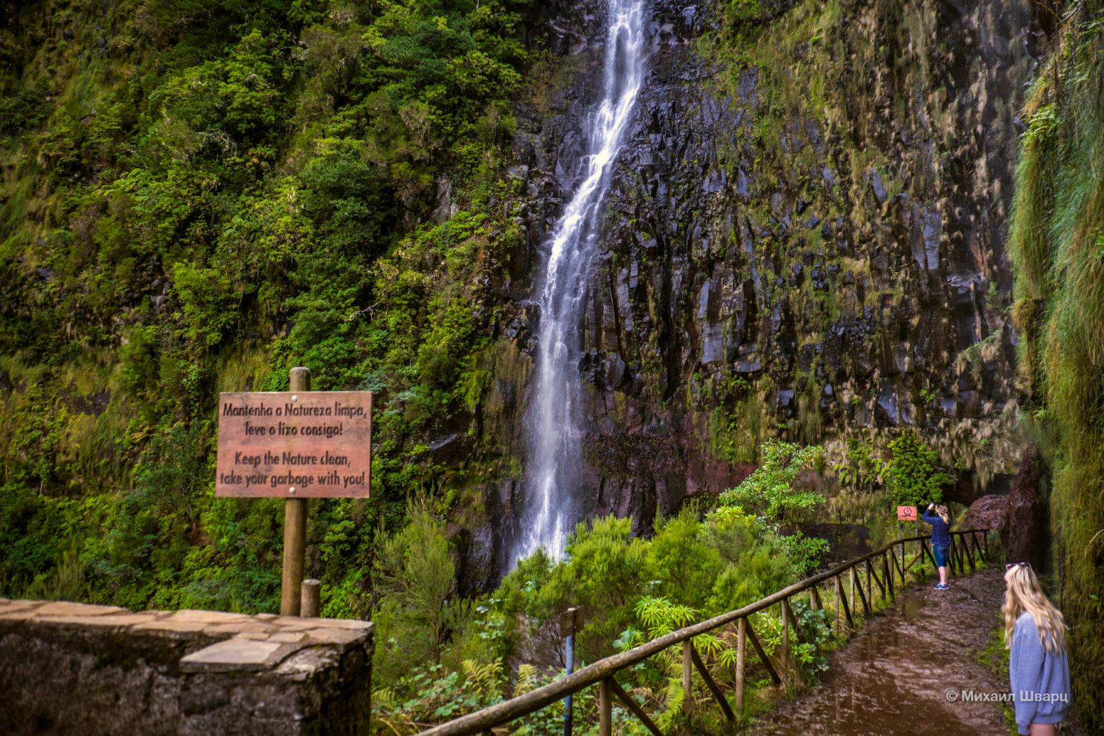 Маршрут 25 водопадов 8
