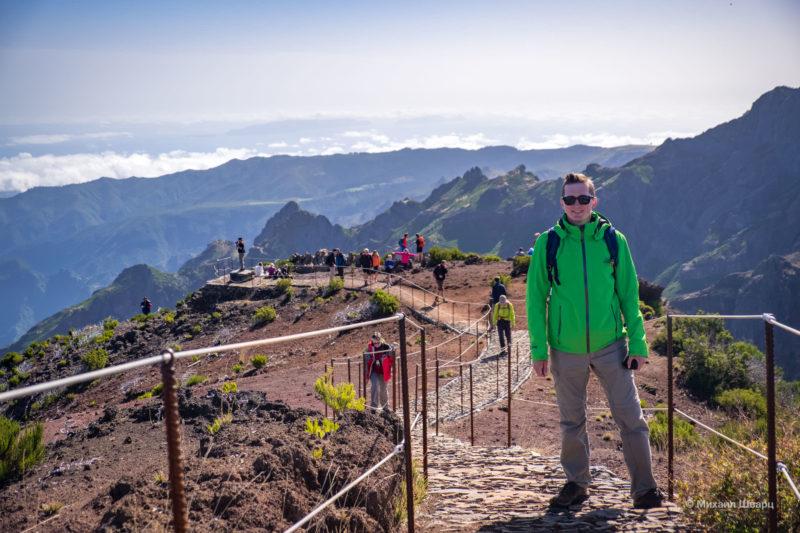 Прогулка к Pico Ruivo