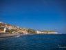 Пляж Das Palmeiras 4