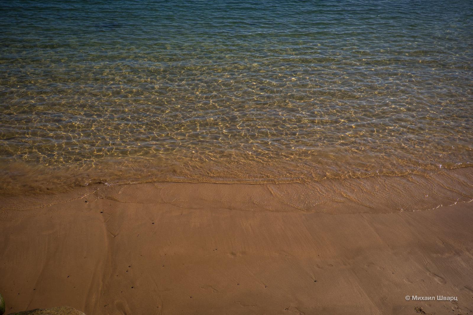 Песчаный вход