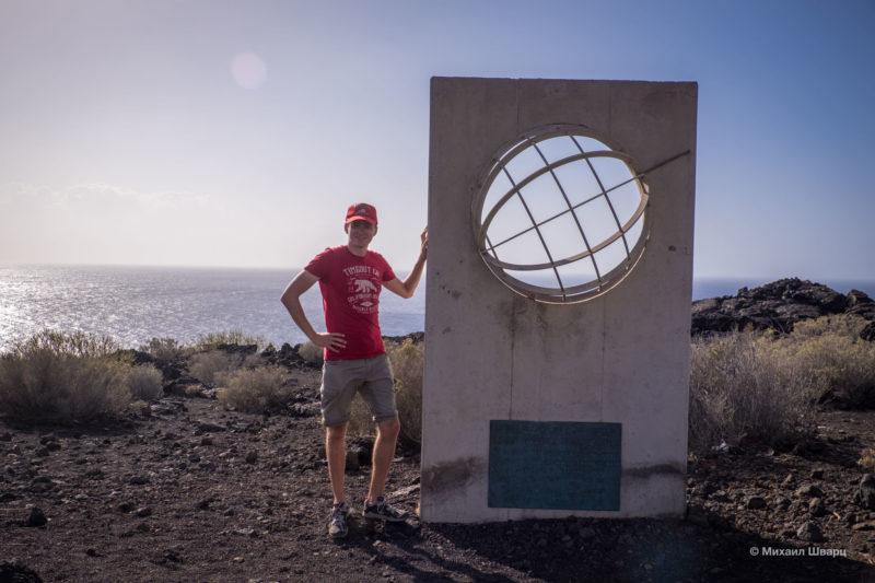 Неделя на острове El Hierro 28