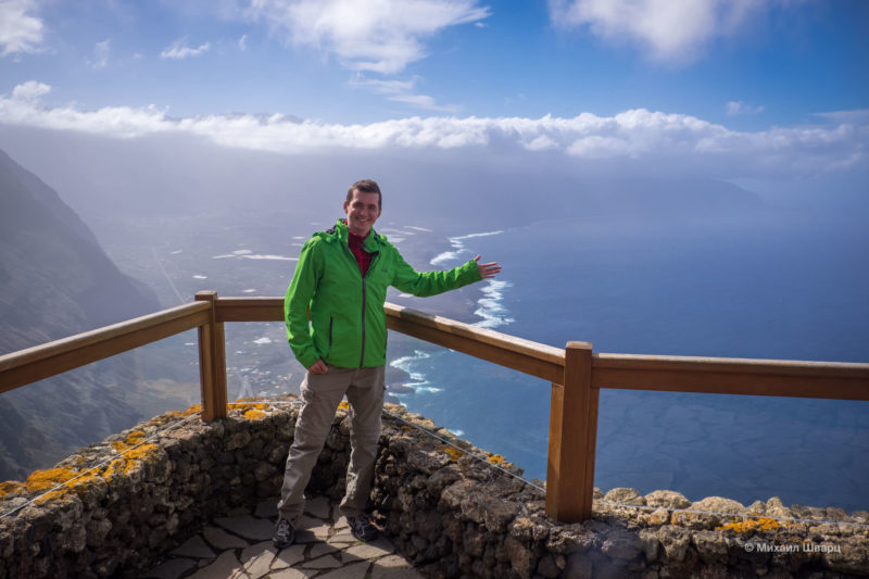 Неделя на острове El Hierro 34