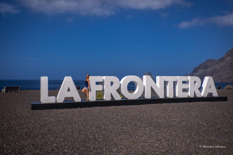 Неделя на острове El Hierro 47