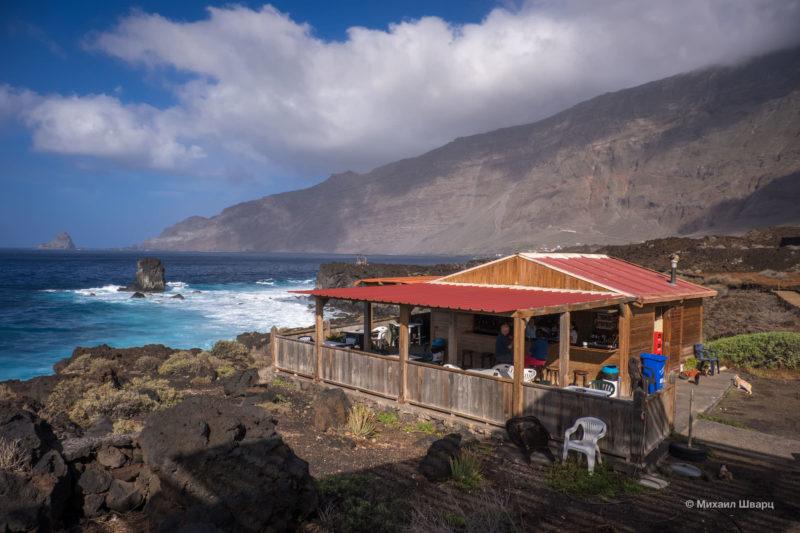 Неделя на острове El Hierro 56