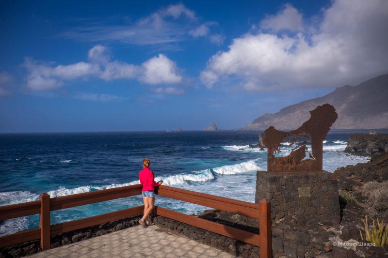 Неделя на острове El Hierro 55