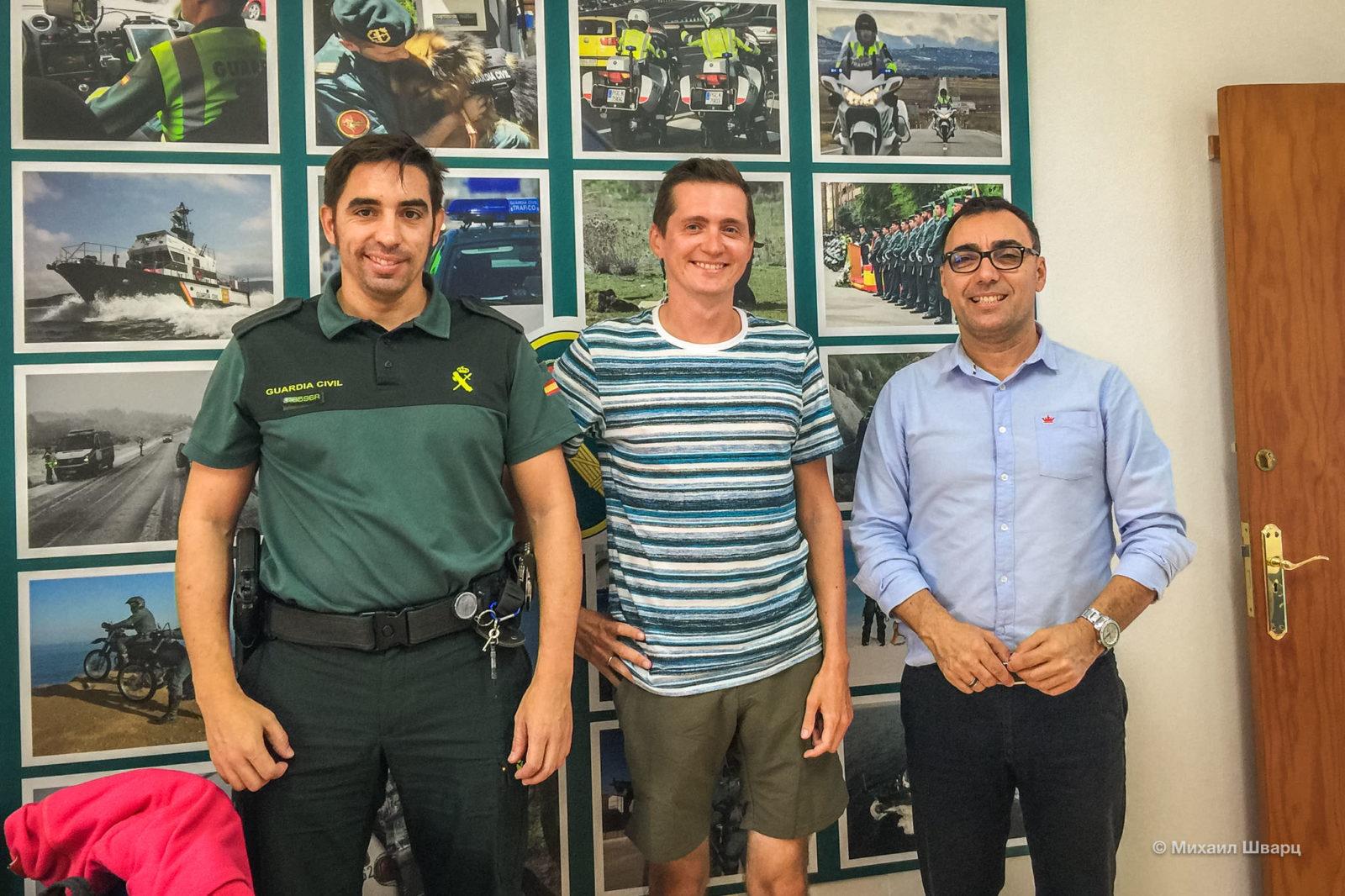 В полицейском участке на Тенерифе