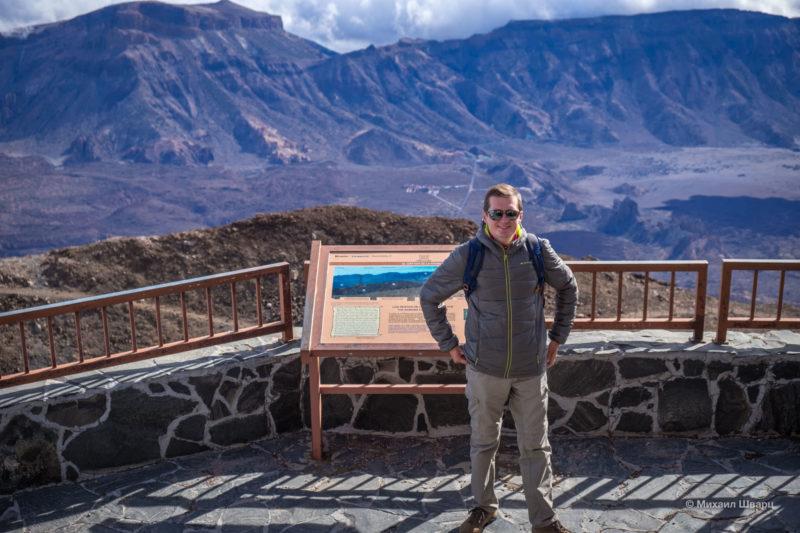 Как мы забрались на вулкан Тейде 6