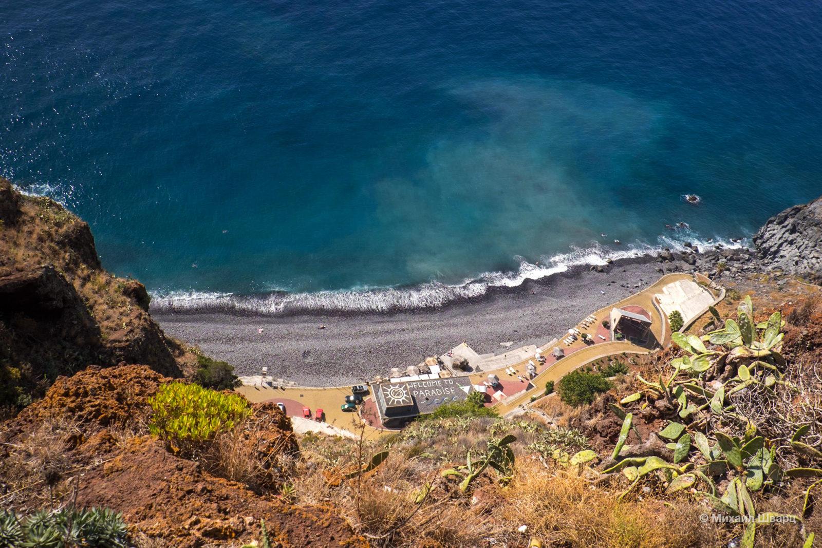посёлок городского пляжи в мадейра фото обнаружите