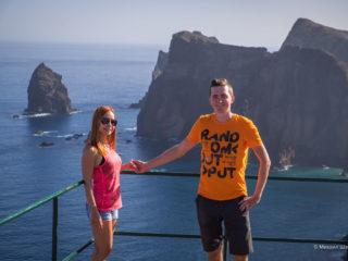 Поездка на Мадейру: что почём?