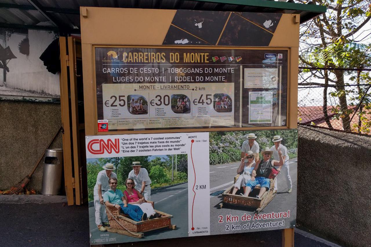 Стоимость проезда (фото: Joao Oliveira-Filho)