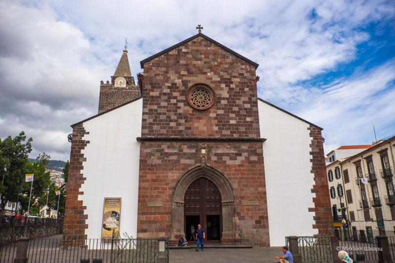 Фуншальский собор (Sé do Funchal)