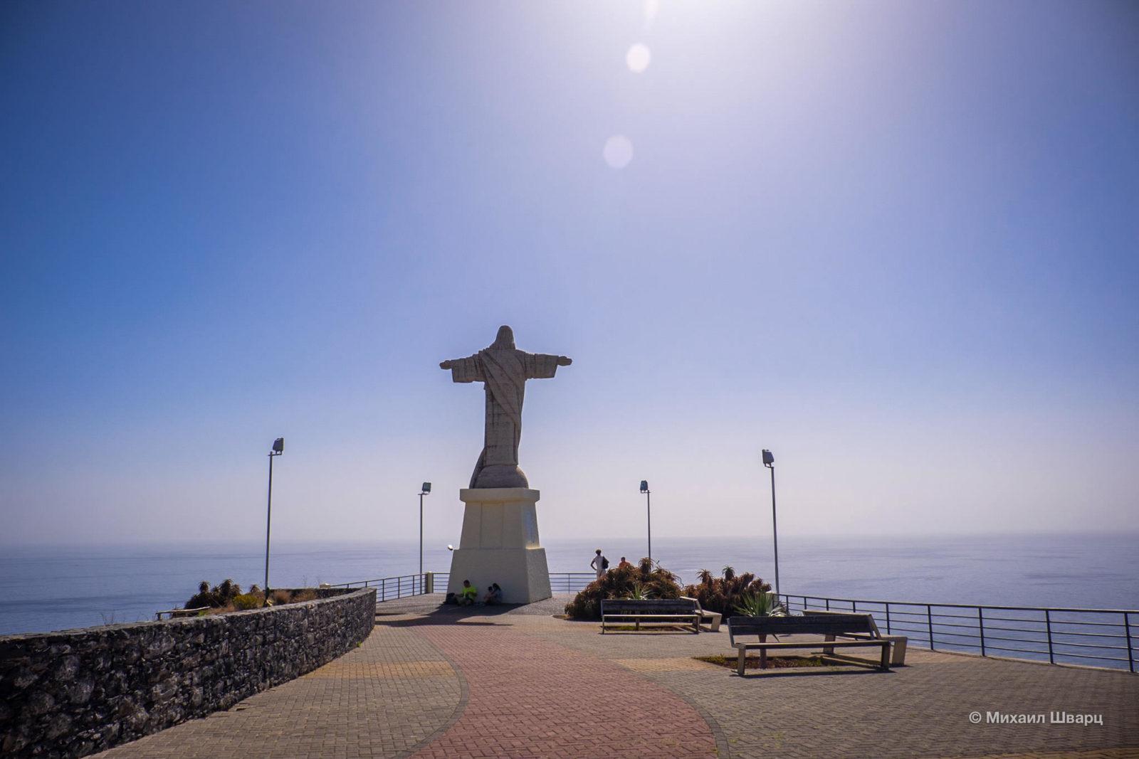Статуя Христа-Царя на Мадейре