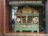 Музей Кинта даш Крузес 13