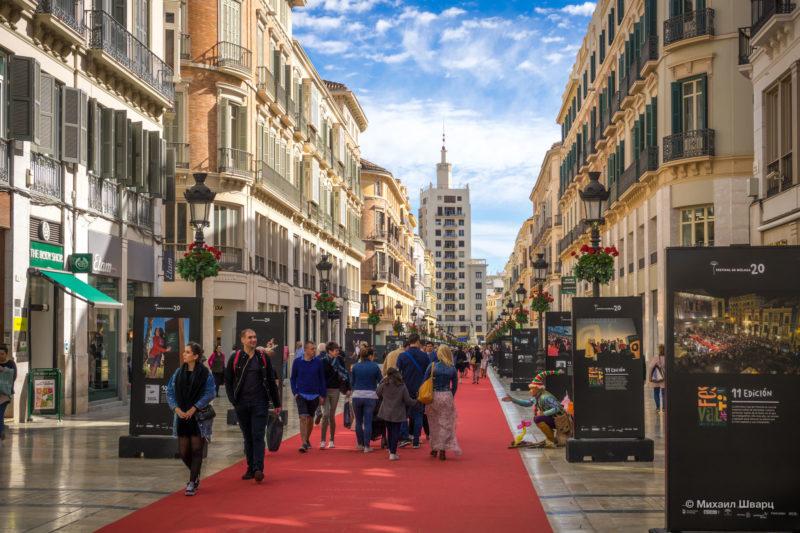 Улица Маркес де Лариос (calle Marqués de Larios)