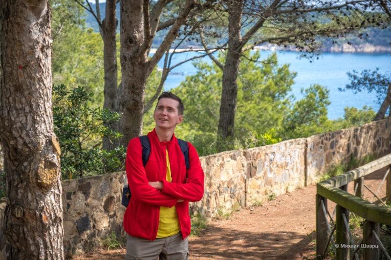 Прогулка по бухтам от Паламоса к ботаническому саду 5