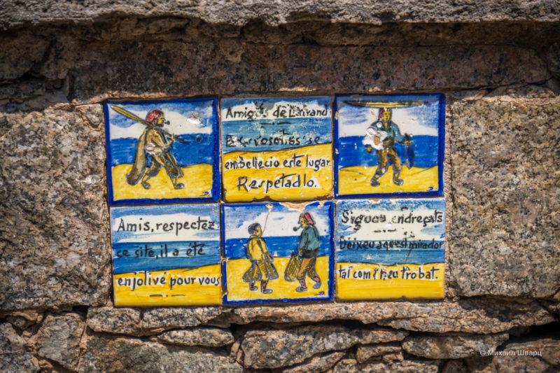 Прогулка по бухтам Llafranc, Tamariu, Aiguablava и к замку Бегур 7