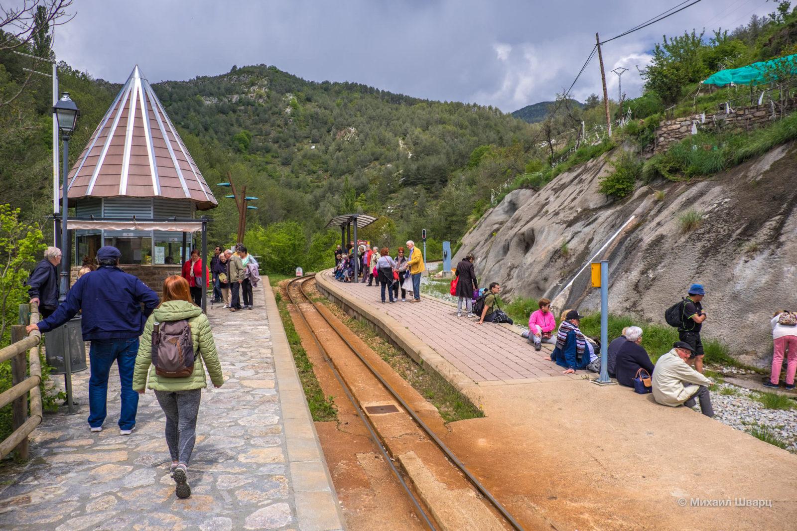 Станция Jardins Artigas