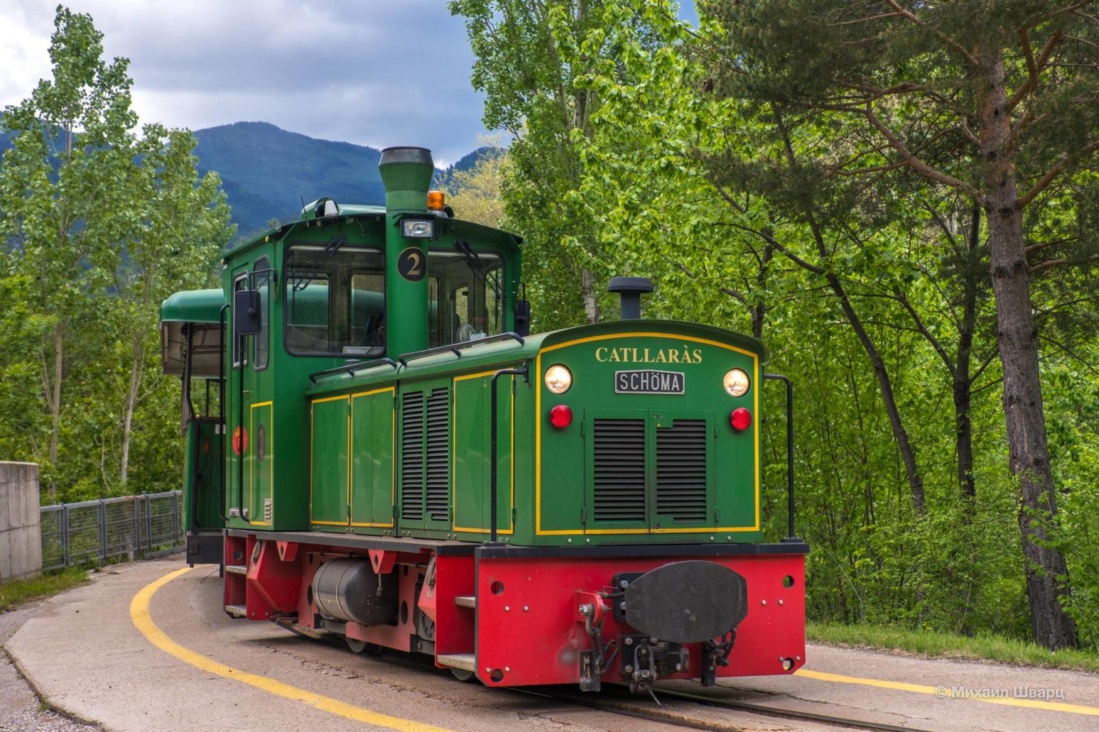 Цементный поезд (Tren del Ciment)
