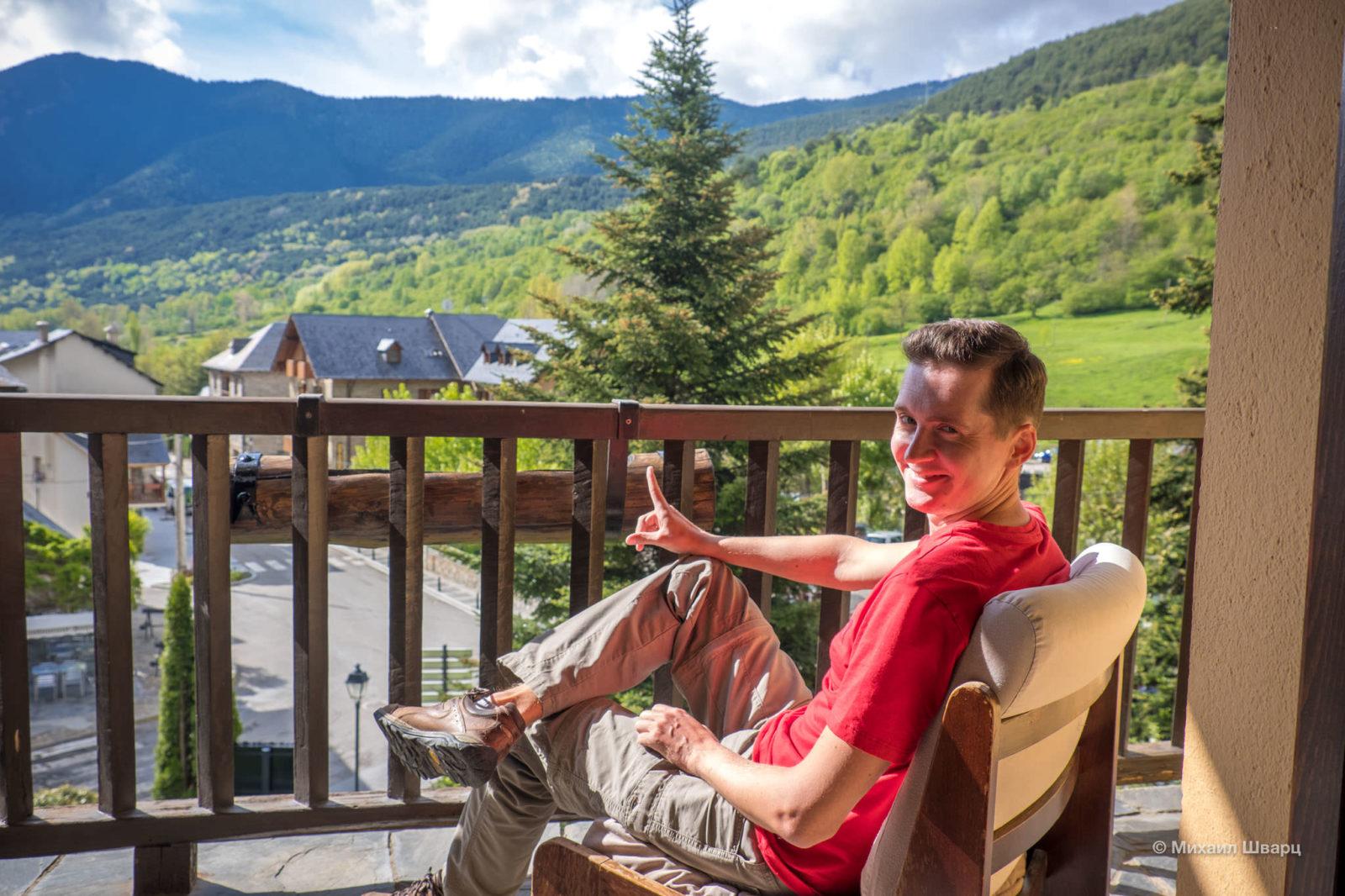 Крутой вид на горы в Hotel Saurat