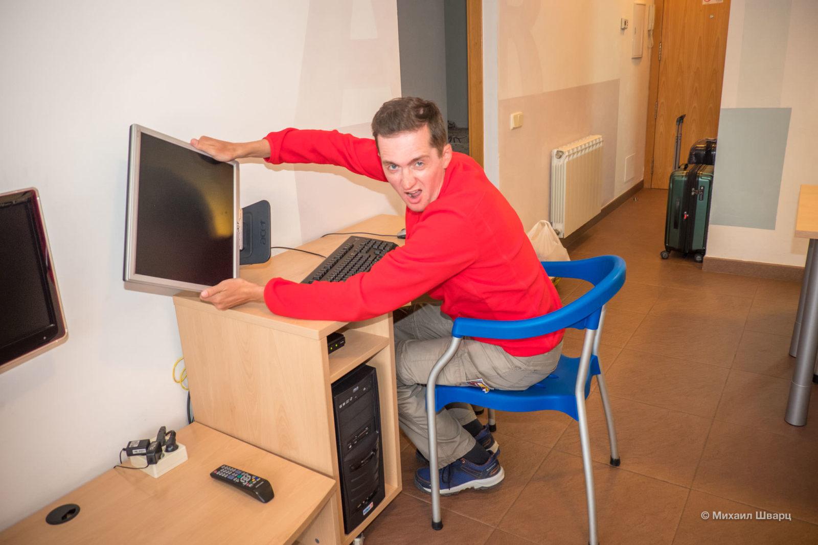 Есть свой персональный компьютер