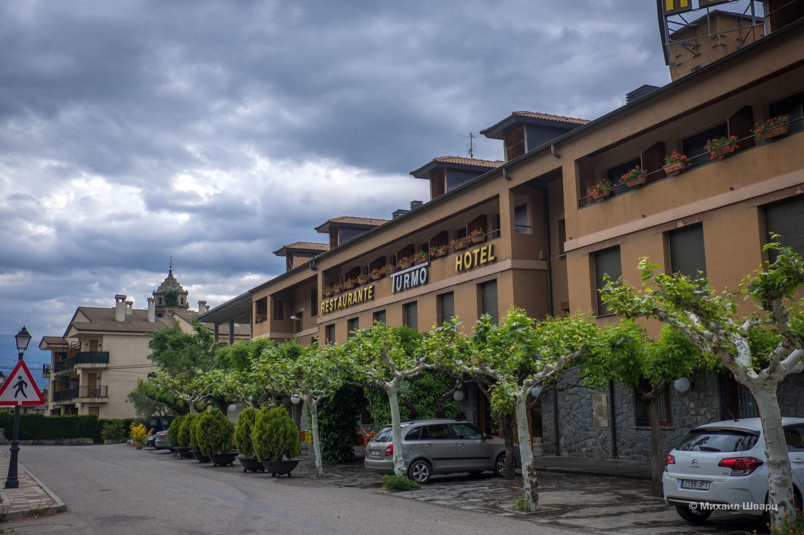 Hotel Turmo с рестораном