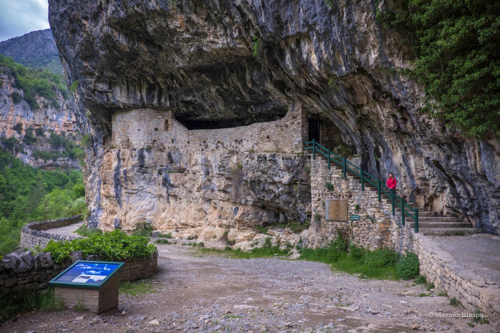 Часовня в скале Ermita de San Urbez