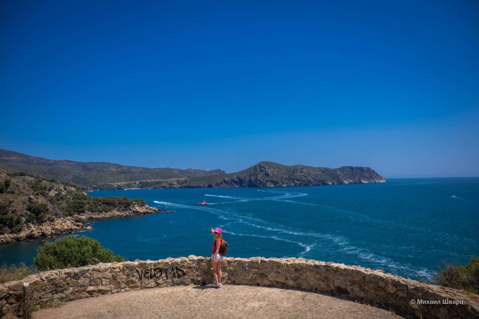 Смотровая Punta Falconera