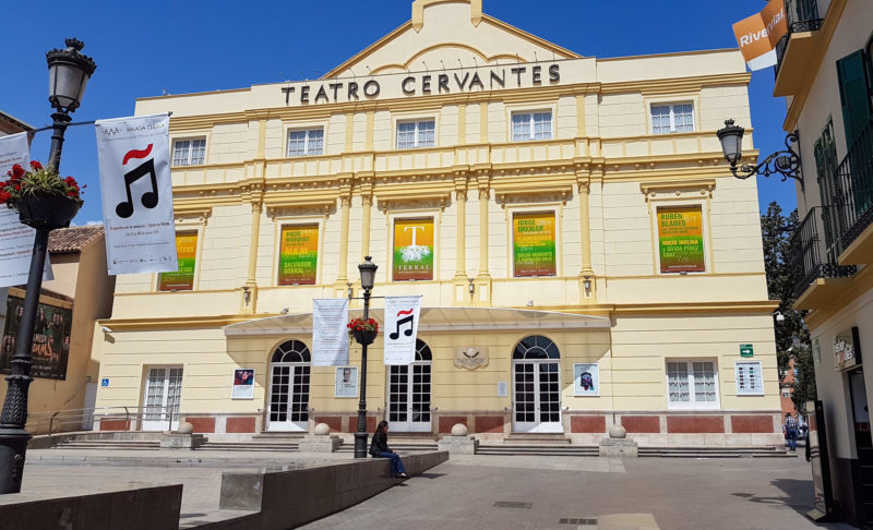 Театр Сервантеса