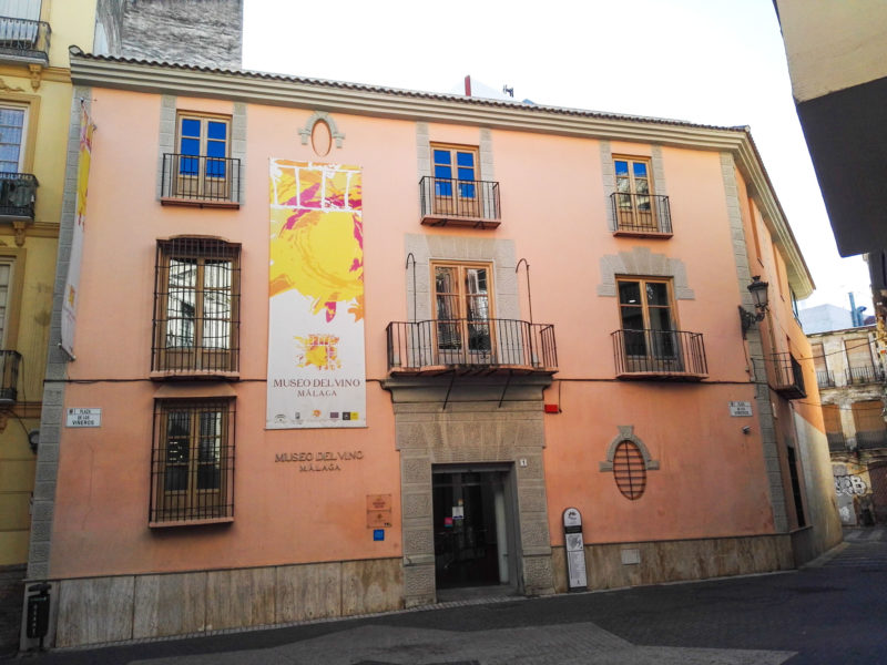 Музей вина Малаги