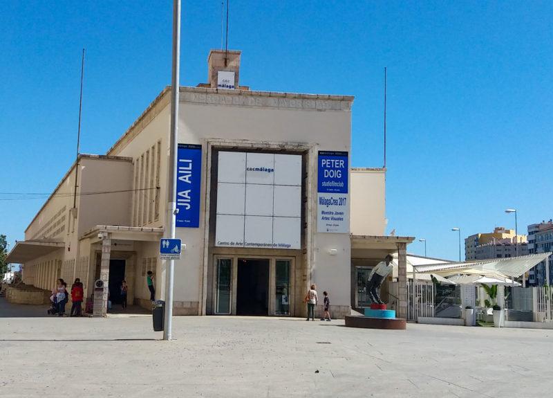 Центр современного искусства в Малаге